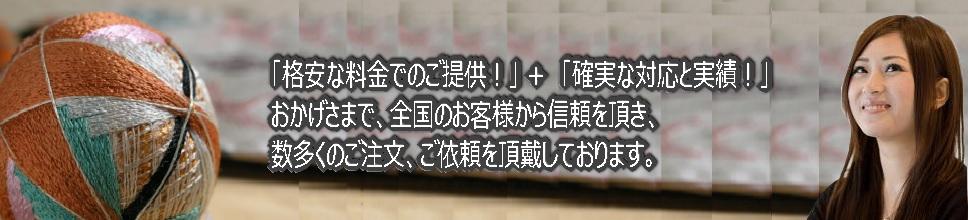 契約書作成01