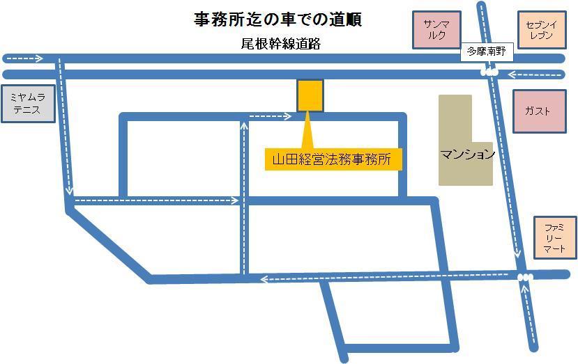 行政書士事務所へのアクセスマップ